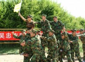 陆地拓展培训基地 (1)