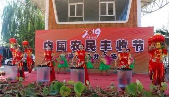 """千人看歌舞、品铁锅鱼宴,鸣翠湖""""农民丰收节""""精彩纷呈!"""