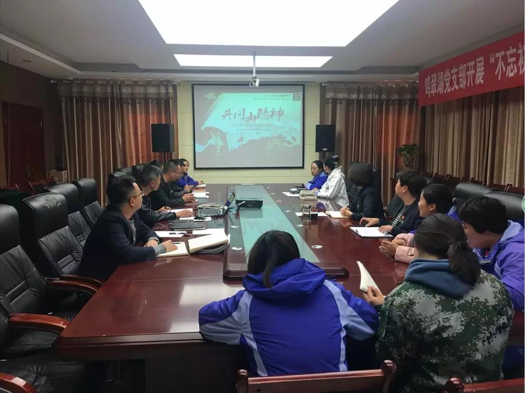 银川鸣翠湖生态旅游开发有限公司党支部开展支部委员讲党课