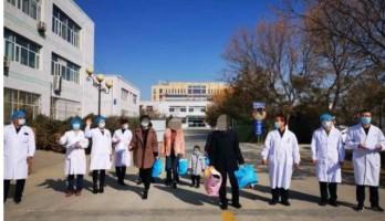 快讯丨宁夏又有8名患者治愈出院,最小的3岁!累计出院56例!