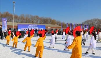 """""""玩转冰雪世界 滑向2022""""--2020年兴庆区冰雪嘉年华活动启幕"""